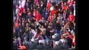 Cska - Fans