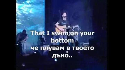 Mixalis Xatzigiannis - Дъното Ти
