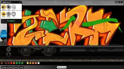 Малко Разнообразие - Zerk - Graffiti S.w.a.t