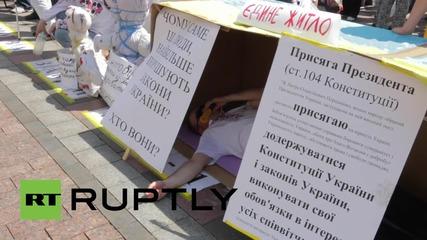 Ukraine: Civilian protest brings the noise to Kiev's Verkhovna Rada