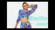 Емилия - Защо ли ?! 2002