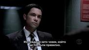 Забравени досиета сезон 5 епизод 9