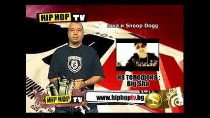 Интервю с Big 6a по телефона Hiphop Tv
