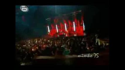 Лили Иванова - Една Любов
