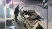 Опит за кражба на банкомат - Таунсвил