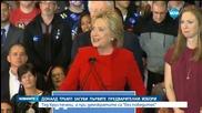 Изненадващи резултати в първия щат на предварителните избори за президент в САЩ