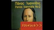Panos Ioannidis - File Mou To Zwnari Sou
