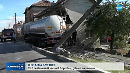 Тир се вряза в къща в Борован, има пострадали