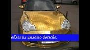позлатено Porsche 911 в Русия + Линк