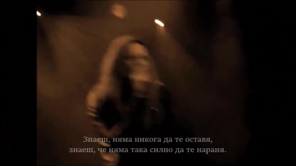 Sebastian Bach - By Your Side - превод-translation