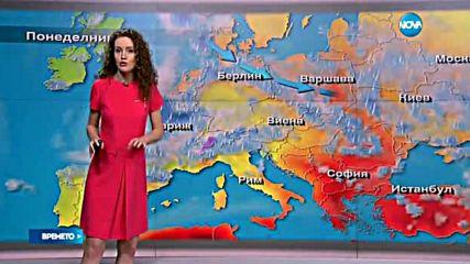 Прогноза за времето (30.05.2016 - обедна емисия)