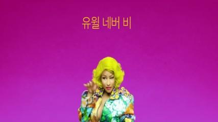 [превод] Bts - Idol ( Feat. Nicki Minaj )