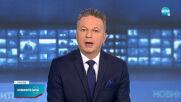 Новините на NOVA (31.03.2021 - следобедна емисия)