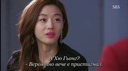 [easternspirit] Man from the Stars E08 2/2