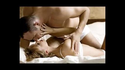 Lovage - Sex (im a) с Превод