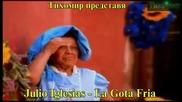 *bg* Обля го студена вода Julio Iglesias - La Gota Fria