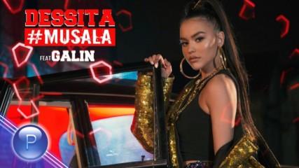 Dessita ft. Галин - #Musala, 2019