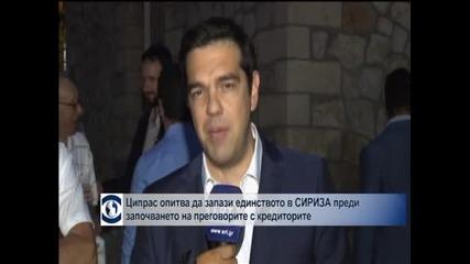 Ципрас опитва да запази единството в СИРИЗА, срещна се с бунтовно настроени министри и депутати