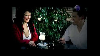 Димана - Оборотен (официално Видео) + Текст
