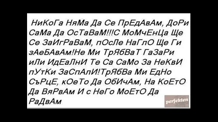 qko to