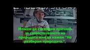 Trom 26 - Monetary System - Ideas and Situations - Religion част 2