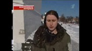 Маша Разпутина
