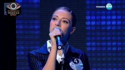 Теодора Русева - Beyonce -