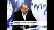 Мохамед Халаф: България трябва да е единна