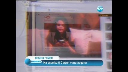 Селена Гомес в София