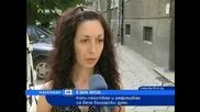 Български език !!!