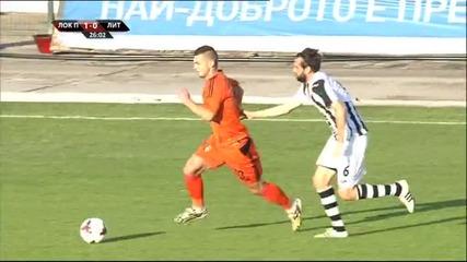 ВИДЕО:  Трябваше ли Парино да бъде изгонен с директен червен картон?