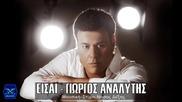 Giorgos Analytis - Eisai (new Single 2015)