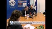 Реформаторският блок ще подкрепи Румяна Бъчварова за министър на вътрешните работи