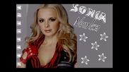Sonja Nemska - Kak sym v lubovta