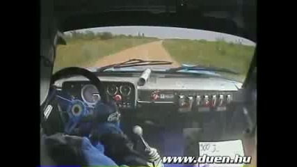 Lada Vfts Onboard