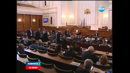Липса на кворум провали поредно заседание на парламента - Новините на Нова