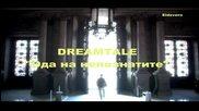 превод Dreamtale - Ода на непознатите