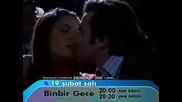 Binbir Gece - 1001 Нощи Епизод 51 Реклама +инфо