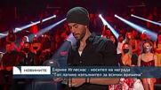 Деди Янки и Бед Бъни са големите победители на наградите за латино музика