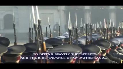 Bulgarian_military-_bravery_stre