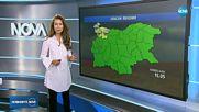 ОПАСНО ВРЕМЕ: Жълт код за градушки