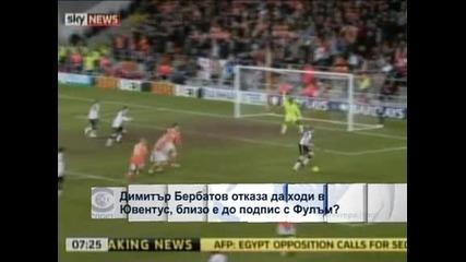 Димитър Бербатов отказа да ходи в Италия, близо е до Фулъм?
