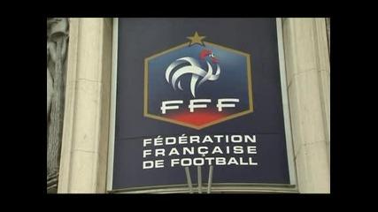 Френските отбори ще плащат сериозни данъци