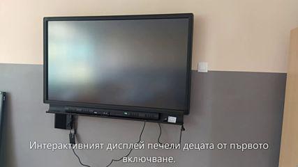 """Средно училище """"сава Филаретов"""" - София след основен ремонт."""