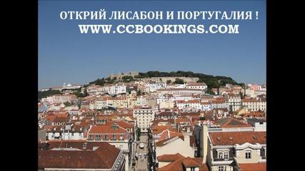Mariza, Фадо, Лисабон и Португалия - ccbookings.com
