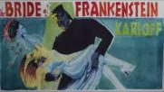 Рипката рисува: The Bride Of Frankenstein