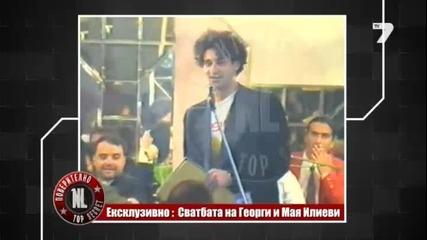 Камен Воденичаров ( каналето - куку ) на сватбата на Георги Илиев