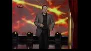 Вечерното Шоу На Азис - Хари Христов