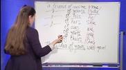 Аз уча английски език . Сезон 4, епизод 174 , урок 70 на български