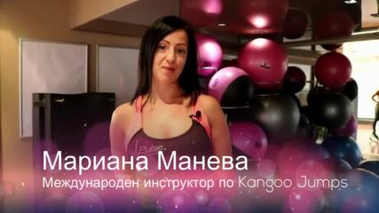 Kangoo Jumps с Мариана Манева (безплатно за клубни членове)